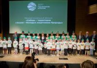 В Сибирском федеральном округе прошел первый этап Всероссийской акции «Россия – территория «Эколят – Молодых защитников Природы»